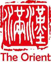 Full Time Kitchen Help Wanted - The Orient Chinese Cuisine