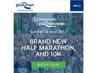 Wanted: Manchester Half Marathon 2017 Entry