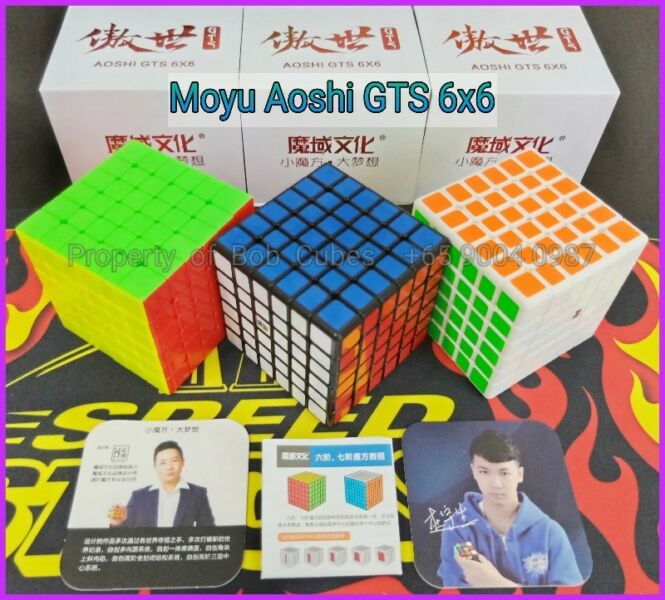 > Moyu Aoshi GTS 6x6 for sale in Singapore