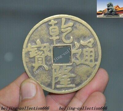 2.2 cm Pure bronze Copper Chinese Buddhism auspicious Wealth Coin Flower Pendant