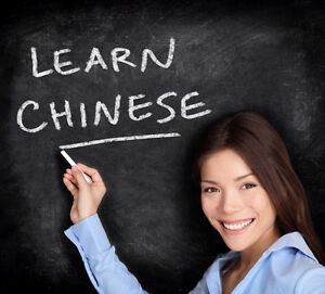 Mandarin | Find Tutors or Advertise Language Lessons in Calgary ...