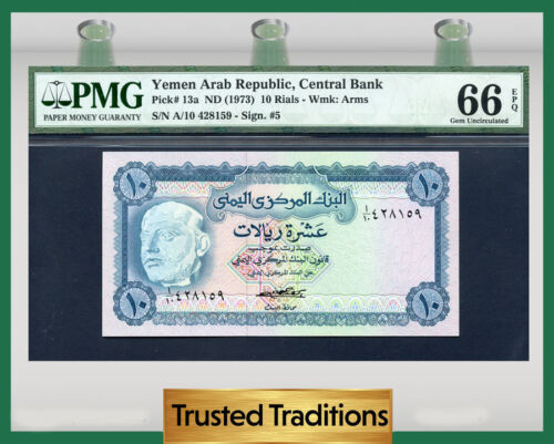 TT PK 13a 1973 YEMEN ARAB REPUBLIC 10 RIALS PMG 66 EPQ GEM POP TWO NONE FINER!