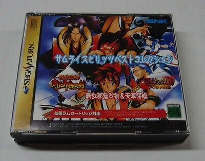 Samurai Spirits Best Collection Sega Saturn Game- USED, UNTESTED - JP