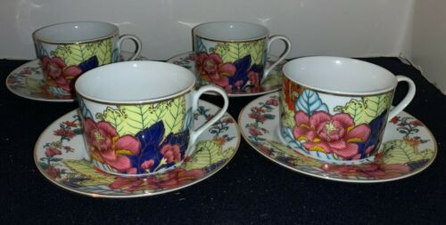 (Set of 4) Imperial China TOBACCO LEAF CUPS and SAUCERS