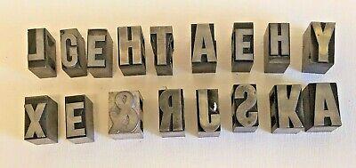 Vintage Metal Letterpress Print Type Printers Block Cut
