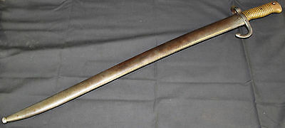 Antique Chassepot Yataghan Brass Handle French(?) Sword Bayonet