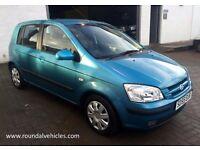 "Immaculate 2005 ""55"" Hyundai Getz 1.1 CDX Top of the range LOW MILES hatch 64000, 11 mths mot, hist"