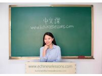 £6.50/hr - Learn Chinese Online - Mandarin Lessons via Skype - Certified Teacher from China