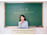 £6.5/H - Learn Chinese Online - Mandarin Lessons on Skype - Teacher / Tutor from China