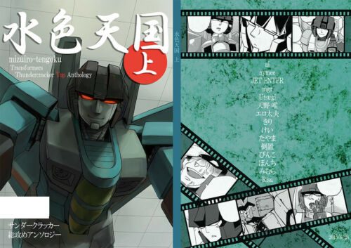 "Transformers yaoi Doujinshi / Anthology ""mizuiro tengoku: ue"" TC seme"