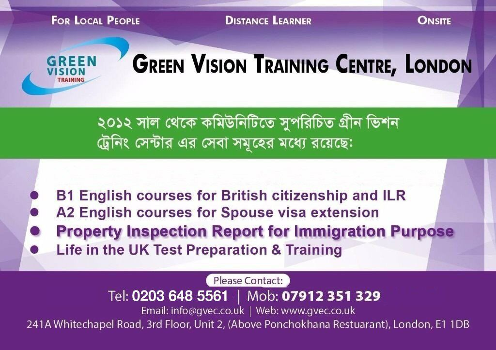 WHITECHAPEL, EAST LONDON, English Language Preparation Centrle for