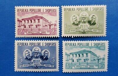 Albania Stamps, Scott 505-508 Complete Set MNH