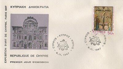1967 EXPOSITION D'ART DE CHYPRE PARIS CYPRUS FIRST DAY COVER FDC