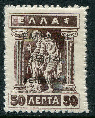 Epirus   41 Very Fine Light Hinged Issue   Greek Chimarra Overprint   S6118