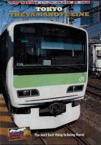Tokyo-The-Yamanote-Line-DVD-NEW-Shinkansen-Shinegawa-Shinjuku-commuters-electric