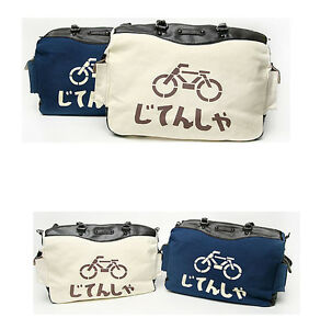 Korean-Style-Unisex-Canvas-PU-Bicycle-Hobo-Travel-satchel-shoulder-bag-Free-Ship