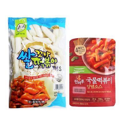 Korea Food Popular Traditional TTEOKBOKKI Sweet & Spicy Hot Sauce + Rice Cake