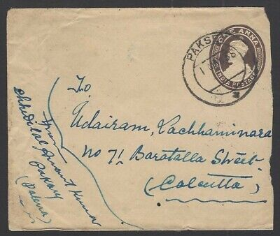 India 1938 cover from PAKSE (now Bangladesh) cover to Calcutta