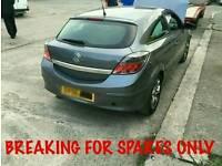 Vauxhall Astra Hatchback Tailgate
