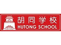 Learn Chinese/Mandarin with Hutong School - Beginner level 1 group class starts on 14th March!
