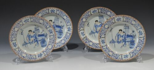 A Set of Four Antique Chinese Porcelain Blue & White Dishes