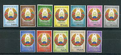 Belarus 2016 MNH State Symbols Emblems Coat of Arms Definitives 12v S/A Stamps