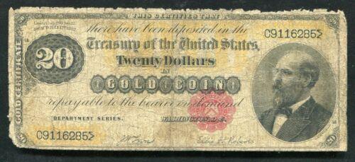 FR. 1178 1882 $20 TWENTY DOLLARS GOLD CERTIFICATE CURRENCY NOTE