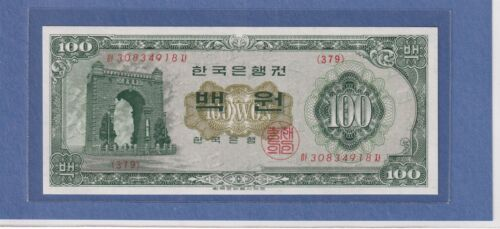SOUTH KOREA P-35d100 Won 1965 Superb Gem Uncirculated!! Scarce this nice