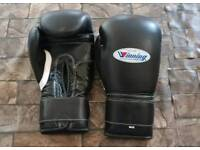 New winning leather boxing gloves