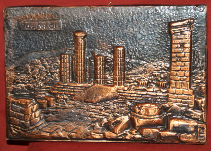 Vintage Greek Souvenir Copper Wall Hanging Plaque Ancient Cityscape