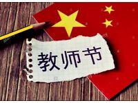 Mandarin Lessons £10-£20 per Hour!!!