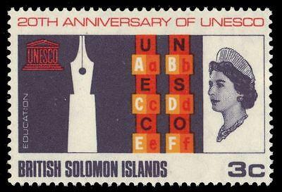 """SOLOMON ISLANDS 171 (SG157) - UNESCO Anniversary """"Education"""" (pa30271)"""