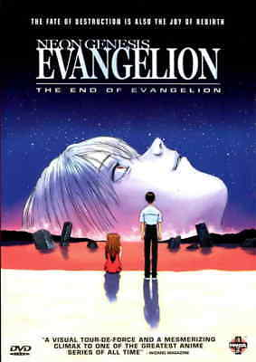 Neon Genesis Evangelion - Movie: The End of Evangelion  Brand New SEALED!