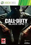 Call of Duty: Black Ops (Xbox 360) Morgen in huis!