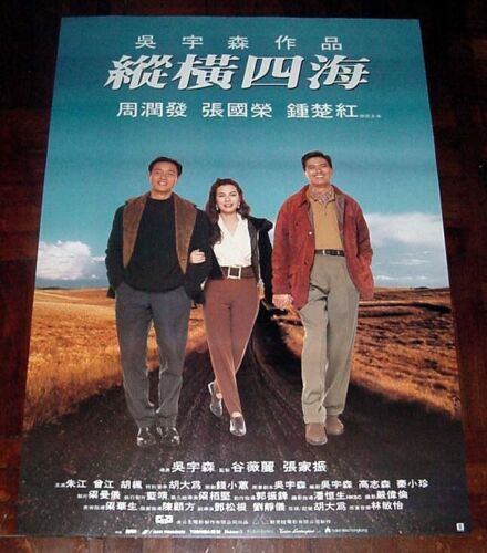 "Chow Yun-Fat ""Once a Thief "" Leslie Cheung 1991 Hong Kong POSTER A 周潤發 縱橫四海 電影海報"