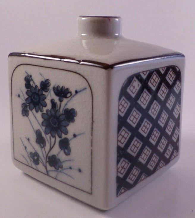 Vintage Otagiri OMC Small Square Vase Mid Century Modern Japan