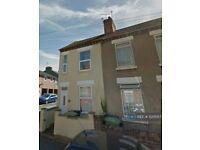 1 bedroom in Poplar Street, Wellingborough, NN8 (#1120057)