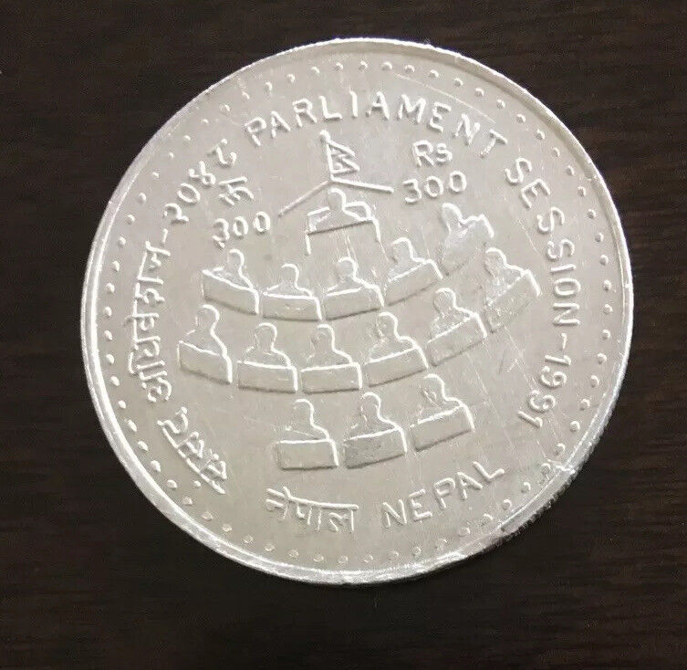 NEPAL Parliament session 1991 Rs 300 commemorative silver coin Km #1065 UNC