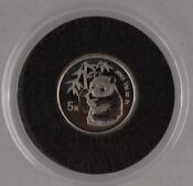 China Platinum Coins Mintage