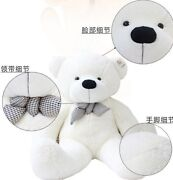 White Bear Plush