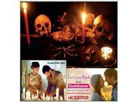 Black Magic Removal Psychic Love Spell Ex love Back Healer Voodoo,Evil Spirit Spiritual In London UK