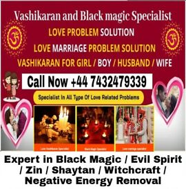 Love Vashikaran Ex Back Spell Wife&Husband Problem Black Magic Jin Shaytan Spirit Removal Astrologer