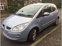 2005 Mitsubishi colt with very low mileage and in excellent condition