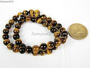 8mm Round Tiger Eye Beads
