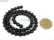 16mm Round Gemstone Beads