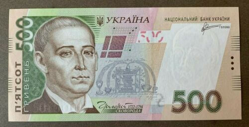 UKRAINE UNC 500 HRYVEN UAH 2011 NOTE P124b. Signature - Arbuzov. Rare!