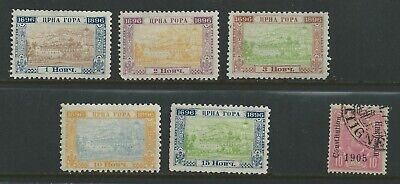 MONTENEGRO STAMPS 1895/1905 - Bicentennial Short Set & 1905 Constitution Ovpt