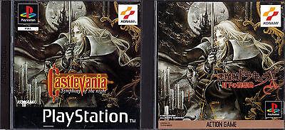 """Das japanische """"Castlevania"""" (rechts) gibt's günstiger als die PAL-Version - und mit Soundtrack und Artbook! (©Gameplan)"""