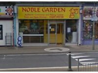 SHOP TO LET WITH A3 (RESTAURANT) AND A5 (TAKEAWAY) USE IN ORPINGTON BR6 DIRECT FROM OWNER