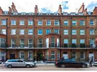 2 bedroom flat in Cedar House, Nottingham Place, Marylebone, W1U